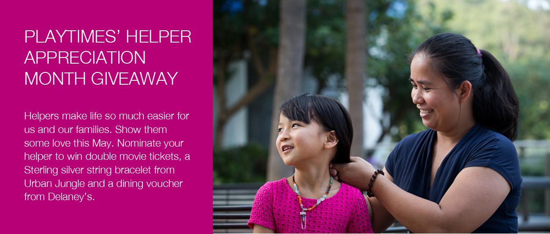 Helper-Appreciation-Month-Giveaway-Banner