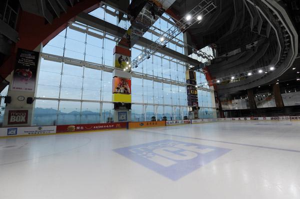 Mega-Ice-Rink