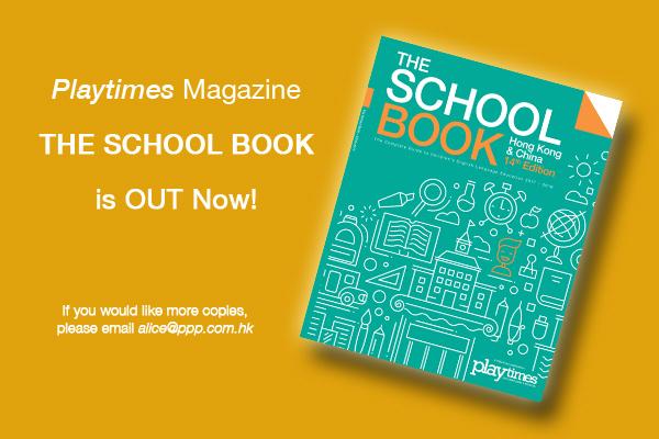 34-School-Book