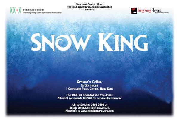 7-Snow-King