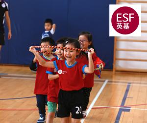 ESF-Sports