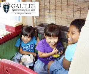 Galilee-2