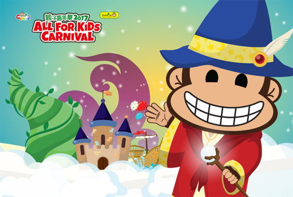 Carnival–with-logo-Ad_for_Playtimes