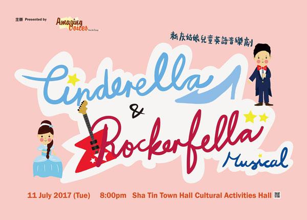 Fairytale-Musical