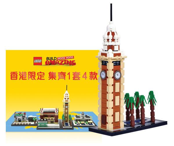 News-Build-Hong-Kong
