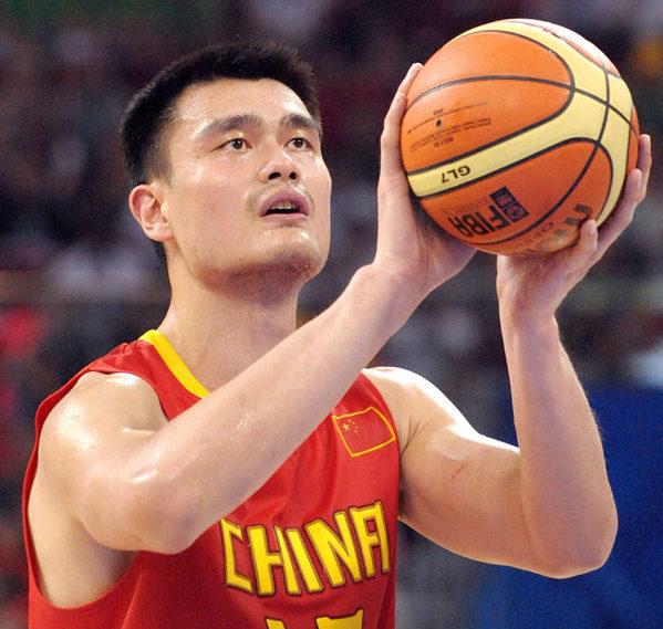 Yao-Ming-Charity-Basketball