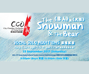 Snowman-Bear
