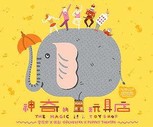 The-Magic-Toy-Shop