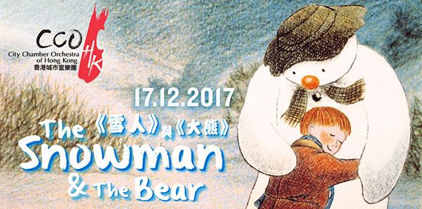 Snowman-and-the-bear