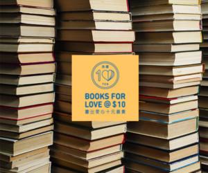 Books-fo-Love